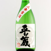 平蔵 3年古酒28° いも焼酎 宮崎県 櫻乃峰酒造 720ml