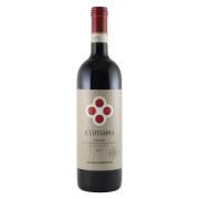 クマロ・コーネロ・リゼルヴァ フラッグシップワイン 2015 ウマニ・ロンキ イタリア マルケ 赤ワイン 750ml