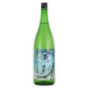 北島・タコイズブルー? 純米吟醸酒 滋賀県北島酒造 1800ml