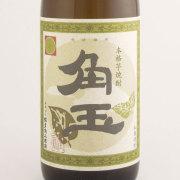 角玉(かくたま)黒麹いも焼酎 鹿児島県佐多宗二商店 1800ml