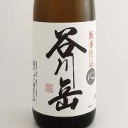 谷川岳「心」 群馬県永井酒造 1800ml