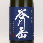 谷川岳 源水吟醸 群馬県永井酒造 1800ml