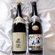 【2016年 ギフト 贈り物に】日本酒1升瓶2本入Bセット