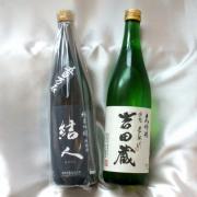 【2016年 ギフト 贈り物に】日本酒720ml2本Bセット