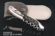 ワインオープナー 【シャトーラギオール】 エリック・ボーマールモデルSS600EB ソムリエナイフ