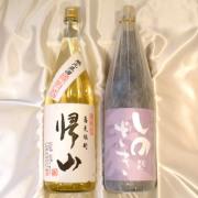 【2016年 ギフト 贈り物に】本格焼酎1升瓶2本ギフトCセット