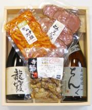 【ギフト】本格焼酎720ml瓶2本&こだわりのおつまみセット (T-1003)