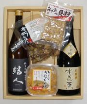 【ギフト】おいしい地酒と厳選おつまみのギフトセット(T-1027)