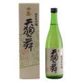天狗舞山廃純米吟醸720ml 石川県車多酒造