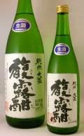 馥露酣(ふくろかん) 純米酒(生酒) 720ml