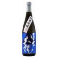 富士大観 純米吟醸酒 青ラベル 茨城県森島酒造 720ml
