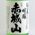 赤城山 純米吟醸酒 群馬県近藤酒造 720ml