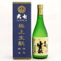 大七 極上生もと 特別本醸造(ギフト箱付) 福島県大七酒造 720ml