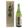 天狗舞山廃純米吟醸1800ml 石川県車多酒造