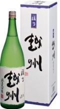 禄乃越州純米大吟醸1800ml 新潟県朝日酒造