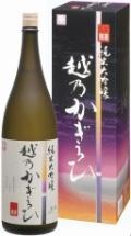 越乃かぎろひ純米大吟醸1800ml 新潟県朝日酒造