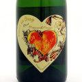 モンルイ・シュー・ロワール ブリュット クール・ド・クレイ フランス ロワール 白ワイン 750ml