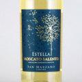 エステッラ モスカート 2014 カンティーネ・サン・マルツァーノ イタリア プーリア 白ワイン 750ml