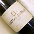 ジェ・ド・シャトー・ギロー 2008  フランス ボルドー 白ワイン750ml