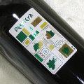 ペトリエラ・ビアンコ 2008 カタッボ イタリア モリーゼ 白ワイン750ml