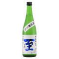 至(いたる) 純米吟醸 生酒 しぼりたて 新潟県逸見酒造 720ml