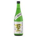 真稜・至(いたる) 純米吟醸【生原酒】 新潟県逸見酒造 720ml