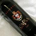 エニーラ・レゼルヴァ 2006 ベッサ・ヴァレー ブルガリア 赤ワイン750ml