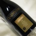 ピノ・ノワール・レゼルバ 2006 ヴィーニャ・バルディビエソ チリ アコンカグア カサブランカ・ヴァレーD.O. 赤ワイン750ml