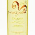 スウィート・ゴート・レイトハーベスト 2009 タマヤ チリ コキンポ白ワイン 375ml