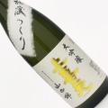 上喜元 山田錦 蔵元秘蔵大吟醸酒 山形県酒田酒造 720ml