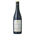 アマローネ・デッラ・ヴァルポリチェッラ 2016 レ・ヴィッレ・ディ・アンタネ イタリア ヴェネト 赤ワイン 750ml