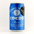 COEDOビール 瑠璃 缶