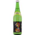 菊盛しぼりたて 純米大吟醸酒 微発泡性 茨城県木内酒造 720ml