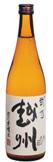 弐乃越州特別本醸造720ml 新潟県朝日酒造