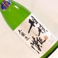 相模灘【新酒】 本醸造 にごり酒 神奈川県久保田酒造 1800ml
