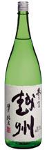 参乃越州特別純米酒1800ml 新潟県朝日酒造