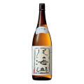 八海山 大吟醸酒 新潟県八海醸造 1800ml