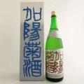 菊姫 加陽菊酒吟醸酒 石川県菊姫合資 1800ml