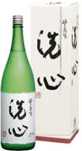洗心純米大吟醸1800ml 新潟県朝日酒造