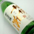 相模灘 雄町50% 純米吟醸酒 神奈川県久保田酒造 1800ml