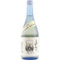 こなき純米吟醸 山田錦酒 鳥取県千代むすび酒造 720ml