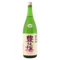 豊の梅 2021 純米吟醸 生酒 高知県高木酒造 1800ml
