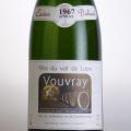 ヴーヴレ ドミ・セック 1967 カーヴ・デュアール フランス ロワール 白ワイン 750ml