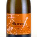 ムルソー 2012 ルーデュモン フランス ブルゴーニュ 白ワイン 750ml