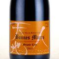ボンヌ・マール グラン・クリュ 2012 ルーデュモン フランス ブルゴーニュ 赤ワイン 750ml