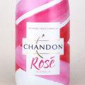 シャンドン・ロゼ・ブリュット・サマーボトル 瓶内二次発酵 モエ・エ・シャンドン オーストラリア ヴィクトリア州 ロゼワイン 750ml