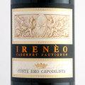イレネオ 2006 ラ・モンテッキア イタリア ヴェネト 赤ワイン 750ml