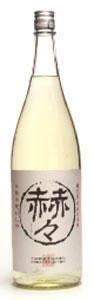 赫々(かくかく)米焼酎熟成酒 720ml長野県千曲錦酒造