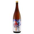 八海山 純米吟醸 純米吟醸酒 雪室貯蔵 新潟県八海醸造 720ml