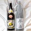 【2016年 ギフト 贈り物に】日本酒1升瓶2本入Aセット